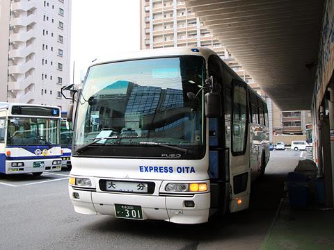 大分バス「トロピカル号」 42164 大分金池ターミナル到着 その1