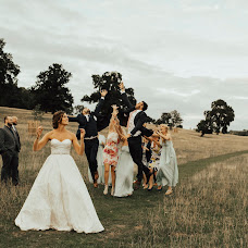 Wedding photographer Katie Ingram (KatieIngram). Photo of 02.10.2018