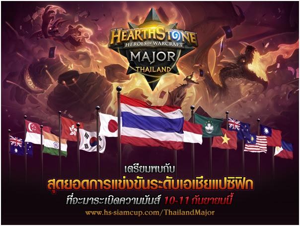 [Hearthstone] เผย 64 ตัวแทนไทย เตรียมสู้ศึก Hearthstone Thailand Major ชิงชัย 11 ประเทศ!!