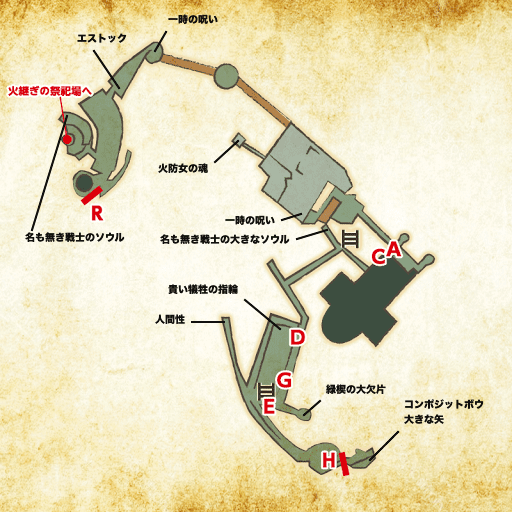 ダーク ソウル 3 攻略 チャート