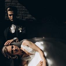Свадебный фотограф Nazarii Slysarchuk (photofanatix). Фотография от 07.10.2019