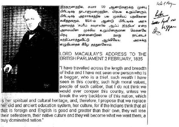 Old India Photos - Macaulay's address to British Parliament