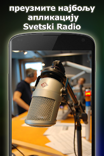 Download Svetski Radio Besplatno Online U Srbija For PC Windows and Mac apk screenshot 5