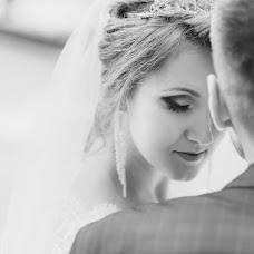 Wedding photographer Aleksandr Khalimon (Khalimon). Photo of 15.08.2016