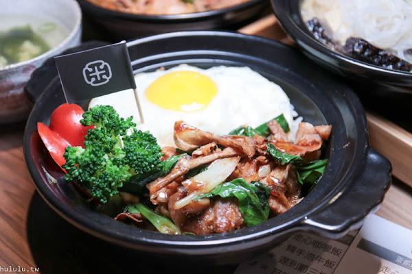 「米花飲食店」薑母鴨!三杯雞!新上市~一個人也可以滿足想吃的味蕾~