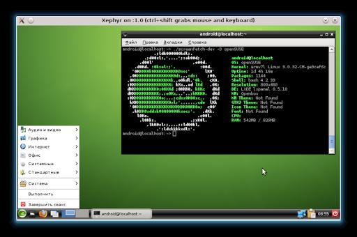 Linux Deploy 2.2.0 screenshots 17