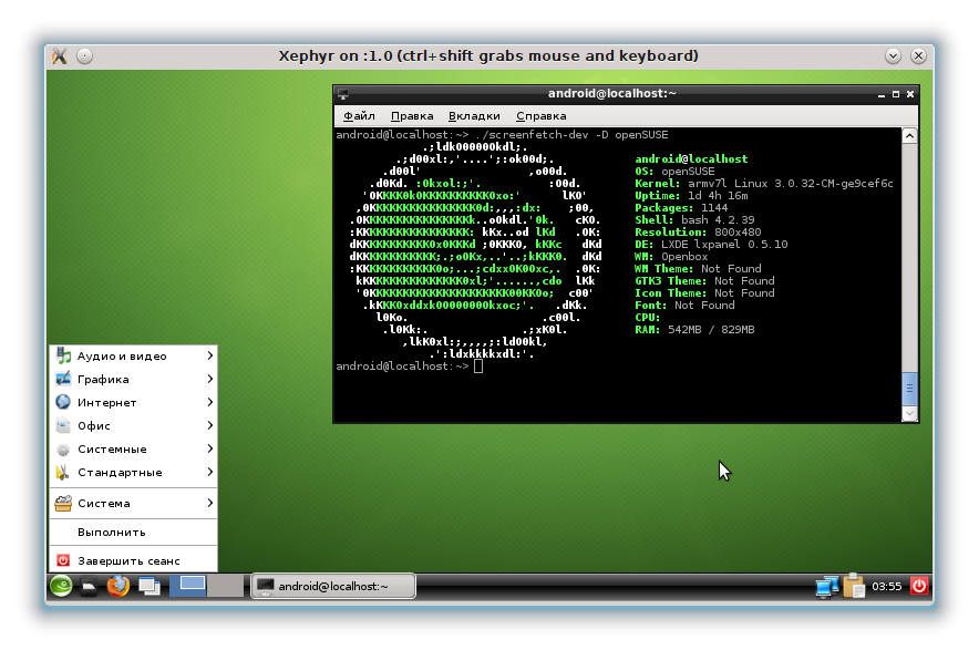 Linux Deploy- screenshot