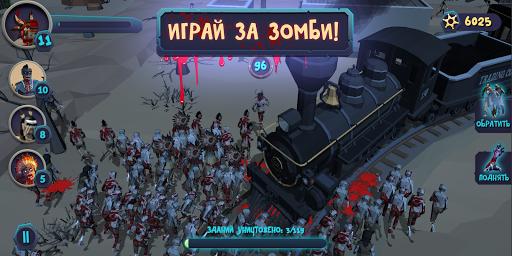 Télécharger Hate Z - Играй за зомби! APK MOD 1