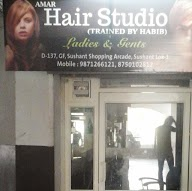 Store Images 1 of Amar Hair Studio