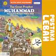 Ency Muhammad - Doa
