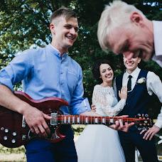 Wedding photographer Yuriy Mikhay (Tokey). Photo of 06.09.2017