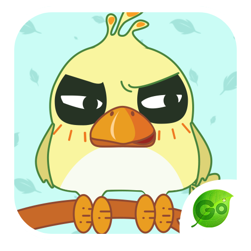 GO Keyboard Sticker Silly Bird 個人化 LOGO-玩APPs