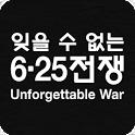 잊을 수 없는 6·25전쟁 icon