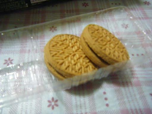 Biscuits au Maccha