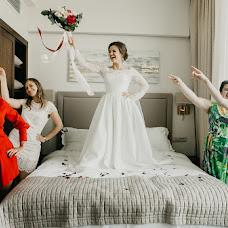 Wedding photographer Mariya Zhandarova (mariazhandarova). Photo of 16.04.2018