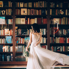 Wedding photographer Maks Rum (Spyorange). Photo of 18.07.2017