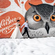 Bröllopsfotograf Vitaliy Kozin (kozinov). Foto av 10.03.2019