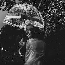 Hochzeitsfotograf Patrycja Janik (pjanik). Foto vom 01.11.2017