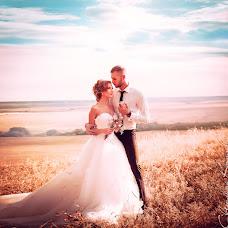 Wedding photographer Svetlana Komleva (Skomleva). Photo of 25.11.2014