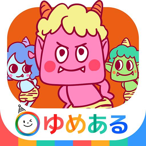 みんなでうたおう!童謡ベストソング 教育 App LOGO-APP開箱王