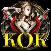 王國的戰爭 KOK