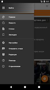 Фонтанка.ру - náhled