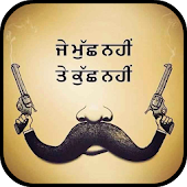 Punjabi Ghaint Status -All Status-Text To Emoji Android APK Download Free By Dry Victors Apps