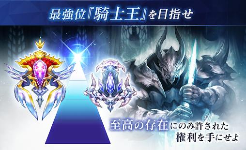 Hack Game Blade X Lord ブレイドエクスロード apk free