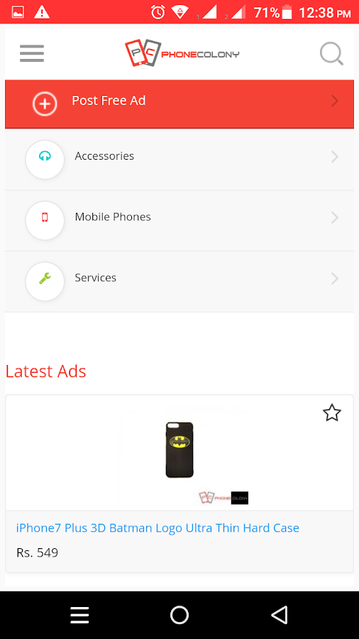 PhoneColony - Buy and Sell Phones & Accessories- screenshot