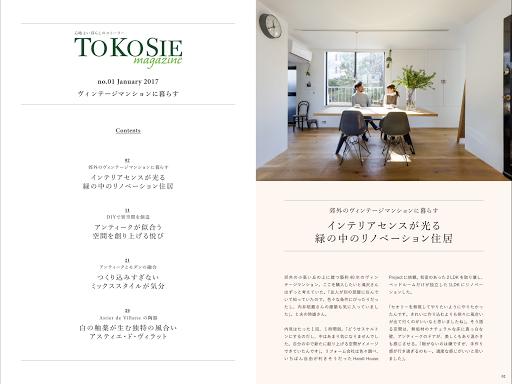 TOKSIE 1.0.0 Windows u7528 2