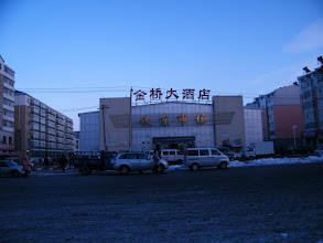 Photo: Golden Bridge Hotel, among QRRS' Renmin residential area. 中国北车齐车公司人民小区的金桥大酒店。
