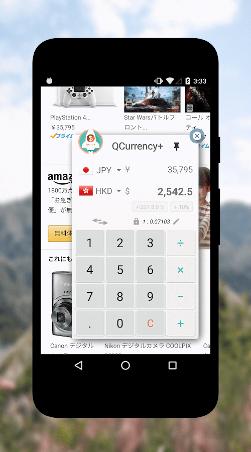 QCurrency+(Currency Converter)- screenshot