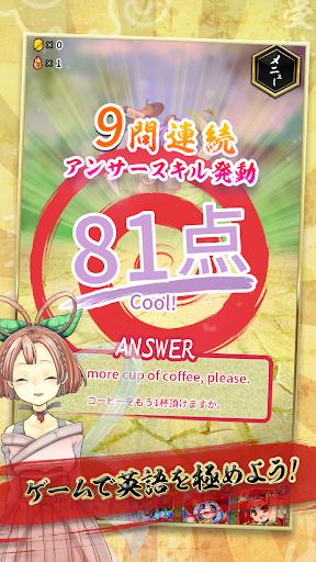 無料教育Appの鬼桃語り【英語学習&本格RPG】|記事Game