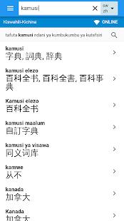 Kichina-Kiswahili Dictionary - náhled