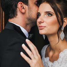 Wedding photographer Ekaterina Alekseeva (NamataArim). Photo of 07.09.2016