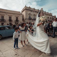 Fotografer pernikahan Rosario Curia (rosariocuria). Foto tanggal 17.06.2019