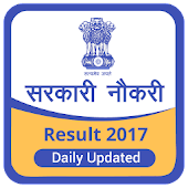 Sarkari Naukri, Sarkari Results, Govt Job in Hindi