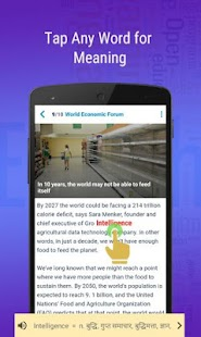 #1 Vocab App: Editorial, Quiz, Grammar, Dictionary- screenshot thumbnail