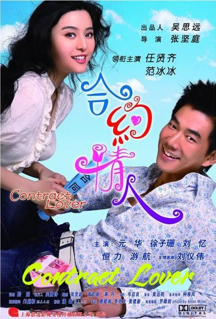 Phim Hợp Đồng Tình Nhân - Contract Lover - Wallpaper