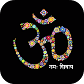 Om Namah Shivaya Repeat Unlimited Times