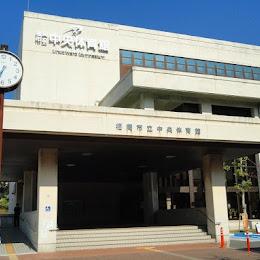 福岡市立中央体育館のメイン画像です