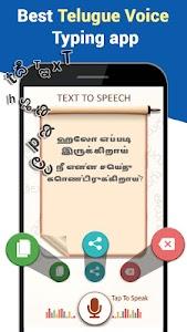 Telugu Speech to Text – Telugu Voice Typing 1 0 + (AdFree