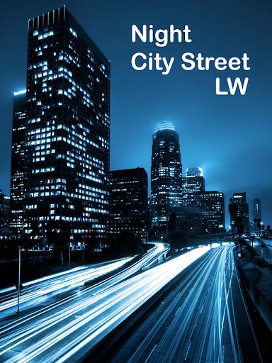 夜間城市街道 LW