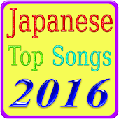 Japanese Top Songs