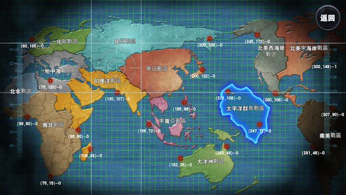 海戰紀元:帝國崛起 - screenshot