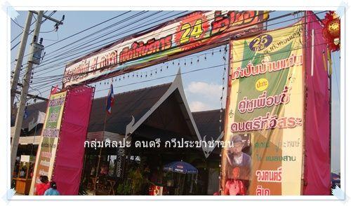 photo 4 pak market
