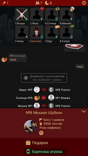 Мафия Клуб 2.0.69 screenshots 2
