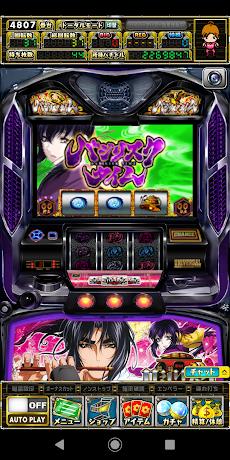 [グリパチ]バジリスク~甲賀忍法帖~II(パチスロゲーム)のおすすめ画像4