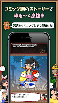 English words to learn in the game [English story] apk screenshot