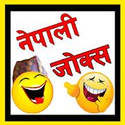 Nepali Jokes - नेपाली जोक्स